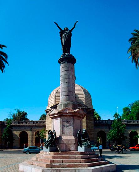 Galeria Santiago: Galería Tours Santiago Chile
